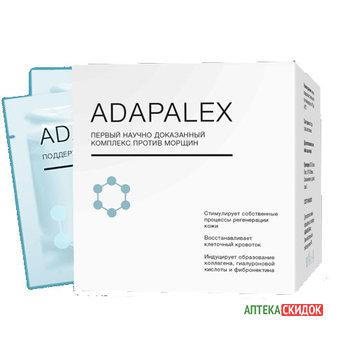 купить Adapalex крем
