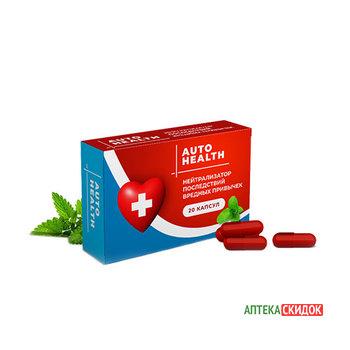 купить Auto Health