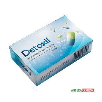 купить Detoxil