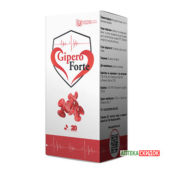 купить GiperoForte в Братске