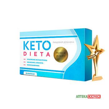 купить Keto Dieta в Ессентуках