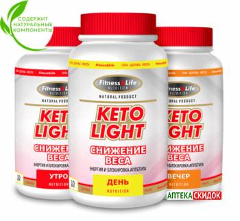 купить Keto Light (Кето Лайт)  в Самаре