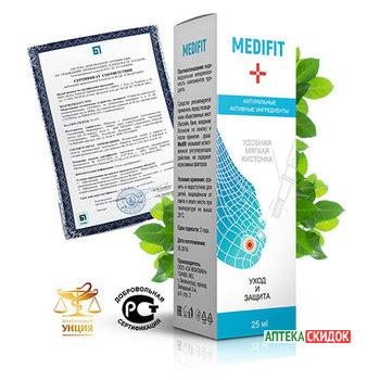 купить Medifit