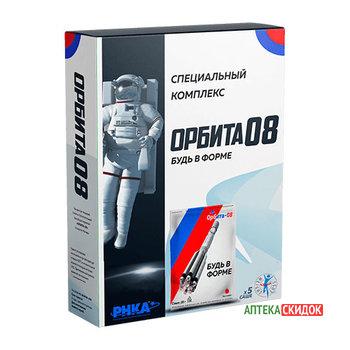 купить Орбита08 в Артёме