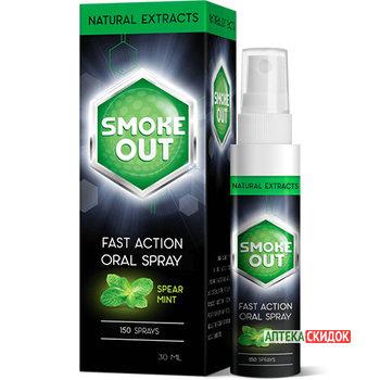 купить Smoke Out