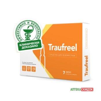 купить Traufreel против грыжи в Братске