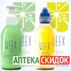 Weex напиток+крем в Волгограде