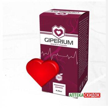 купить Giperium в Арзамасе